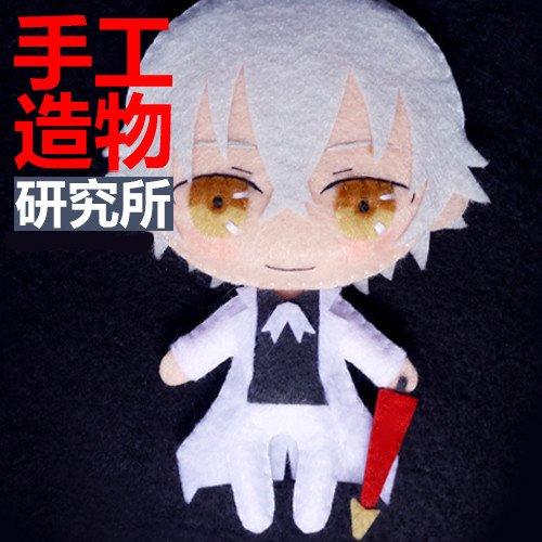 K Isana Yashiro Anime Cosplay Costume DIY toy Doll b2