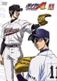 Animation - Ace Of Diamond Vol.11 [Japan DVD] PCBG-52321