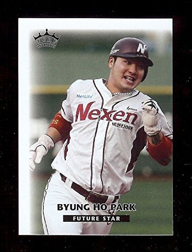 byung-ho-park-minnesota-twins-2015-nexen-heroes-korean-baseball-rookie-card-rc