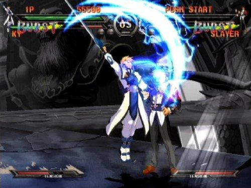 Guilty Gear X: Playstation 2