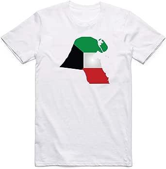 White Kuwait Flag T-Shirt For Men