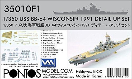 - Pontos 1/350 USS BB-64 Wisconsin 1991 Detail up set 35010F1