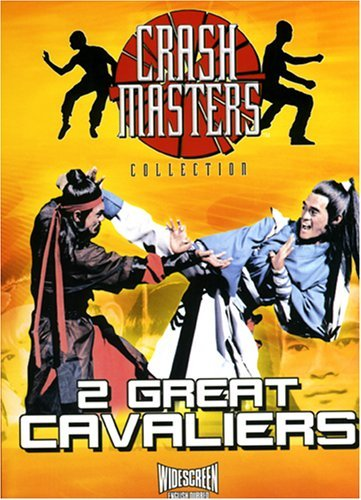 2 Great Cavaliers [DVD] [Region 1] [US Import] [NTSC]