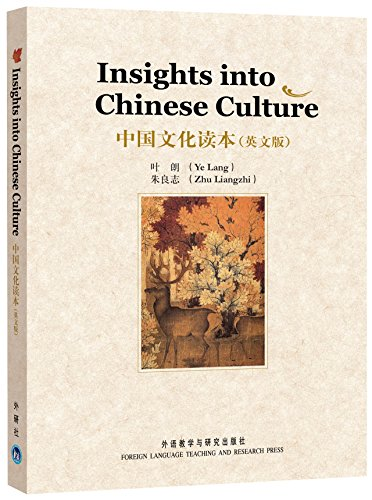 Insights into Chinese Culture (English Edition)