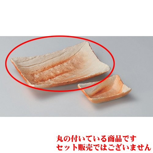 Grilled Fish Plate utw160-23-674 [7.2 x 5.3 x 1.4 inch] Japanece ceramic Hidasuki length angle dish (small) tableware