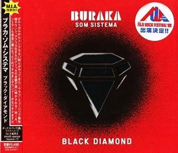 Amazon | ブラック・ダイアモン...
