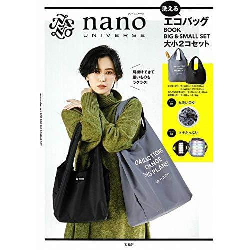 nano・universe 洗えるエコバッグ BOOK BIG & SMALL SET 画像