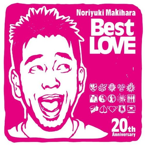 Amazon.co.jp 槇原敬之  Noriyuki Makihara 20th Anniversary Best LOVE , ミュージック