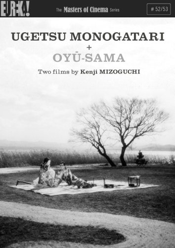 Ugetsu monogatari / Oyu-sama (Masters of Cinema Series)