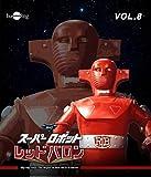 Super Robot Red Baron - Vol.8 [Japan BD] HUM-299