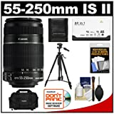 Canon EF-S 55-250mm f/4.0-5.6 IS Telephoto Lens accessory kit, Best Gadgets
