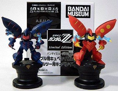 バンダイミュージアム限定品 キュベレイ2種セット ガンダムチェスピースコレクションDX