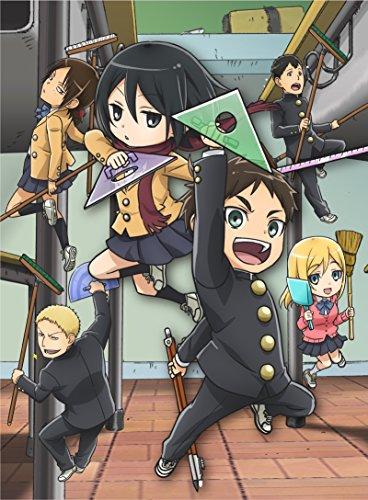 進撃!巨人中学校 1