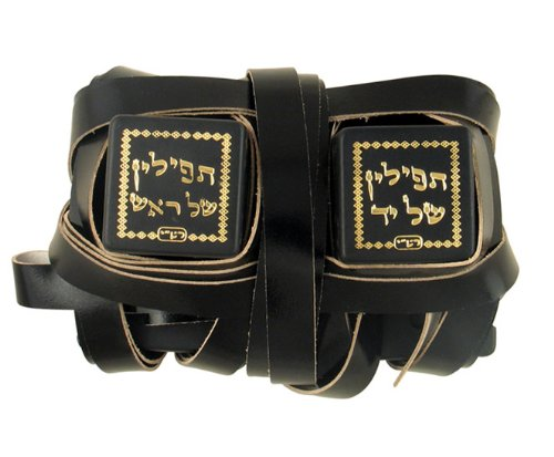 Bar Mitzvah Tefillin (Kosher Bar Mitzvah Tefillin for Left Handed - Ashkenaz Ktav Beit Yossef - Clockwise Wrapping, From Israel, With Free Bag by Peer Hastam )