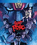 Giant Robo The Complete Original OVA Series [Blu-ray]