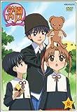 Vol. 8-Gakuen Alice