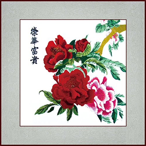 Grace Art,  Asian Silk Embroidery  Wall art, Peony