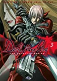 Devil May Cry V3