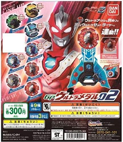 Ultraman Z DX Ultra medal Ultra Legend Set 01