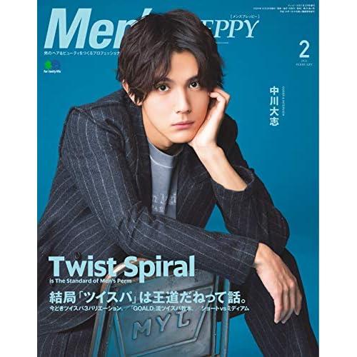 Men's PREPPY 2021年 2月号 表紙画像