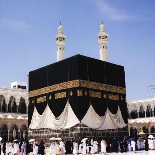 Surah Al Inshiqaq