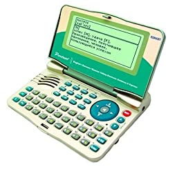 Ectaco EGHU430T English-Hungarian-German Talking Dictionary