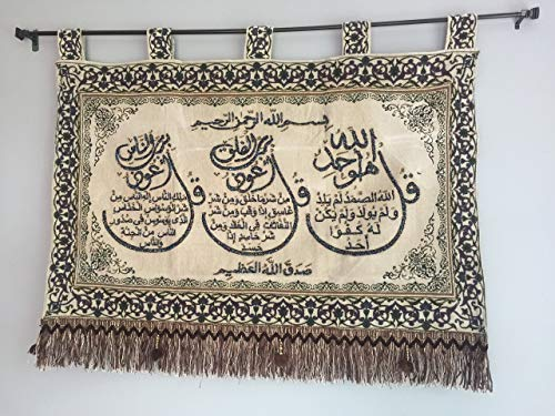 Embroidered Tapestry Fabric - Holiday Gift Three (3) Qul Curtain Style Wall Hanging Hand Embroidered Beads Sura Al Falaq Ikhlas Nas Quran Woven Jacquard tapestry wall hanging Islamic Arabic Calligraphy Fabric Decor Beige 40