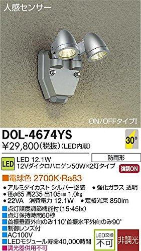 大光電機(DAIKO) LED人感センサー付アウトドアスポット (LED内蔵) LED 12.1W 電球色 2700K DOL-4674YS B00YGHXTWY 11617