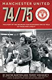 Manchester United 74/75