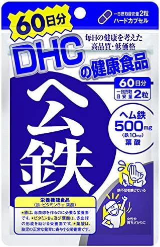 DHC Heme Iron for 60 Days (120 Tablets)