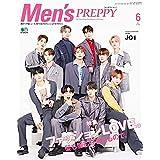 Men's PREPPY 2021年 6月号