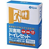 mylet Emergency Toilet Pack Set for disaster mylet mini 10 (10 times)
