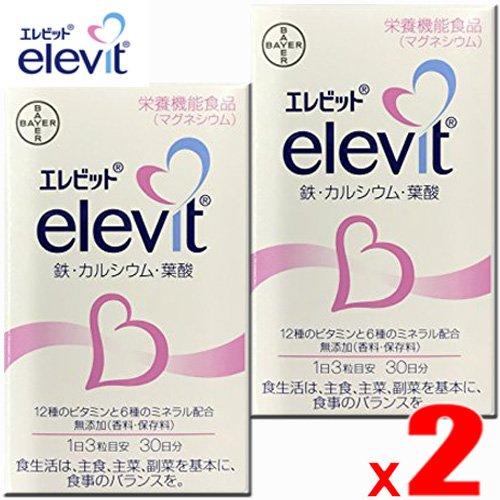 【2個】エレビット 90粒 ×2個 (4987341111090-2) B078NS1QNN