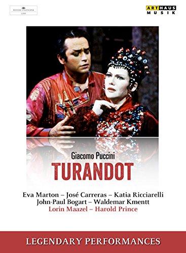 プッチーニ:歌劇「トゥーランドット」[DVD] B00ZVB8AZ0