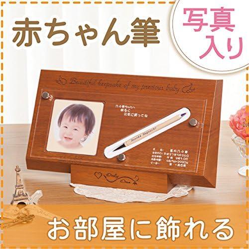 【日本製(広島県)】赤ちゃん筆 クリスタルウッドC 日本語