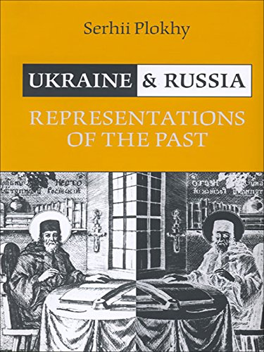 Book cover from Ukraine and Russia: Representations of the Past by Serhii Plokhy