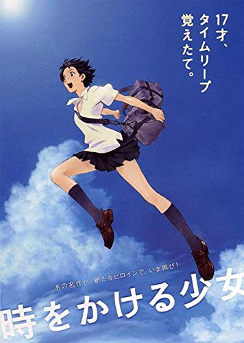 The Girl Who Leapt Through Time POSTER Movie (2006) Japanese Style B 11 x 17 Inches - 28cm x - Show 2006 Poster