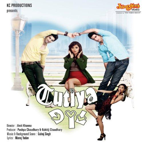 Tutiya Dil 4 Movie Download