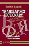 Russian-English Translator's Dictionary: A Guide to Scientific and Technical Usage, 3E
