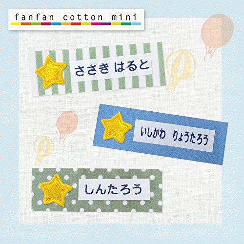 お名前入れ fanfanハンドメイドネームタグ キラキラ星の商品画像