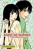 Kimi ni Todoke: From Me to You, Vol. 7