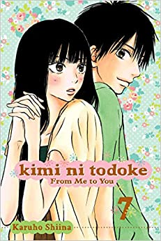 Book KIMI NI TODOKE GN VOL 07 FROM ME TO YOU