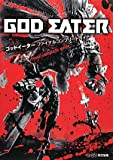 God Eater Final Complete Guide Japanese edition