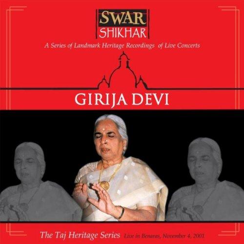 Amazon.com: Swar Shikhar - The Taj Heritage Series: Live In Beneras November 4 2000: Girija Devi
