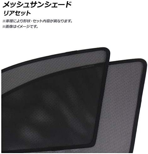 AP メッシュサンシェード 面ファスナー固定式 リアセット AP-MSD042-5R-TP 入数:1セット(5枚) トヨタ ランドクルーザープラド 150系 中期/後期 2013年09月~