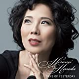 Days of Yesterday by Hiromi Kanda (2013-05-04)