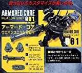 Armored Core Plastic Model Weapon Kit Unit 1