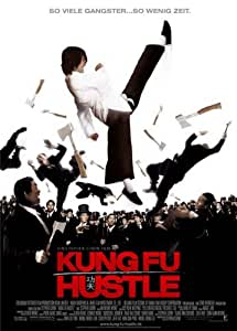 Kung-Fu-Sion [DVD]