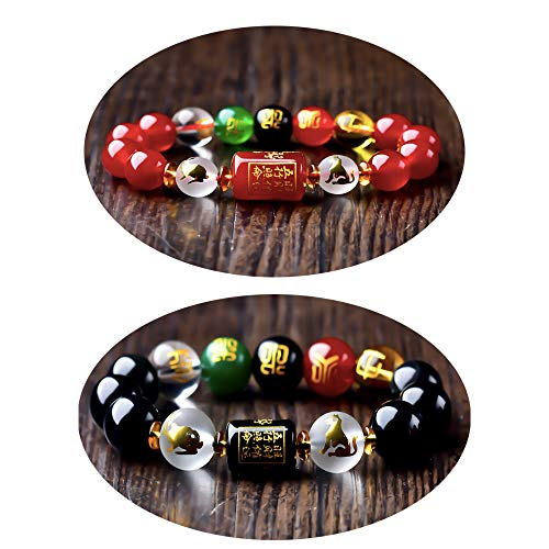 SMART DK Feng Shui Obsidian Five-Element Wealth Porsperity 10mm Bracelet, Attract Wealth and Good Luck, Deluxe Gift Box Included (Black + red)