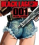 Black Lagoon Blu-ray 001 Black Lagoon [Blu-ray]